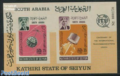 Seiyun, ITU centenary s/s imperforated (2 stamps)