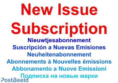 New issue subscription France