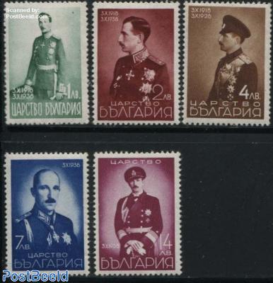 Csar Boris III 5v