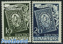 Stamps centenary 2v