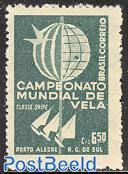 Sailing championship 1v
