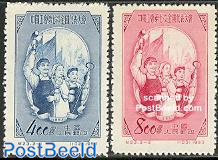 Labour union 2v