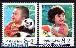 Children fund 2v