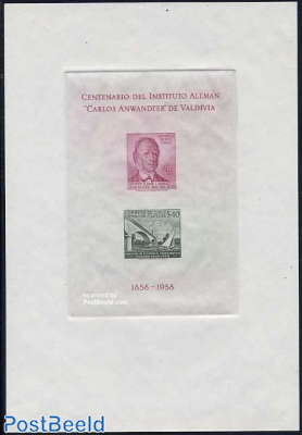 German institute imperforated sheet
