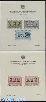Ibero American postal congress 2 s/s