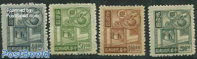 Postal saving bank 4v (no gum)