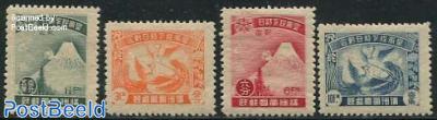 Manchukuo, Emperor visit 4v