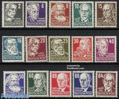 Definitives, famous persons 15v