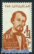 T. Bilharz 1v
