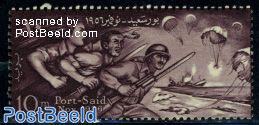 Port Said 1v