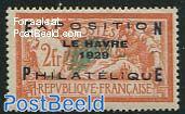 Philatelic exposition Le Havre 1v
