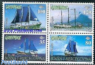 Greenpeace, ships 4v [+] or [:::]