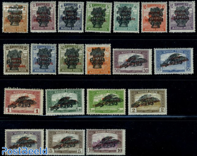 Definitives, overprints 20v