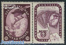 Stamp Day 1v+tab