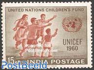 UNICEF 1v