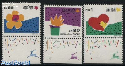 Wishing stamps 3v (with 2 phosphor bars on 80ag and 1nis stamp)