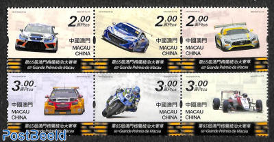 65th grand Prix Macau 6v [++]
