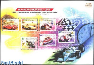 50 Years Grand Prix 6v m/s