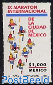 Marathon Mexico city 1v
