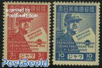 Japanese occupation Java, saving 2v