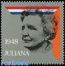 Silver jubilee 1v, ERROR - without Black text