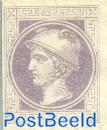 Newspaper stamp 1v imperforated