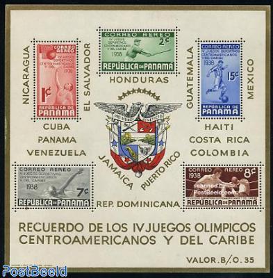 Panamerican games s/s