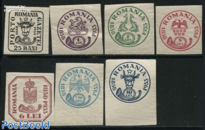 75 years stamps 7v