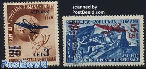 75 years UPU overprints 2v