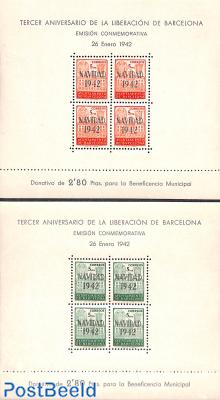 Barcelona fund, christmas 2 s/s