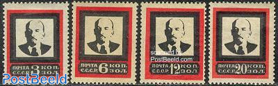 Death of Lenin 4v perforated