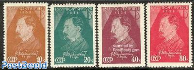 F.E. Dserschinski 4v