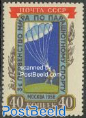 Parachute games 1v