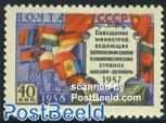Postal ministers conference 1v CSSR flag red under
