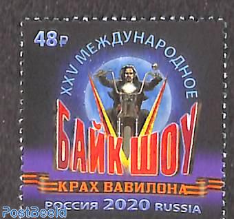 Motor show in Sebastopol 1v