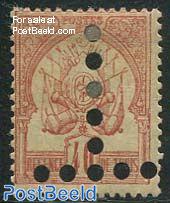 40c postage due, reversed T, unused