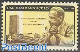Dag Hammarskjold 1v, yellow inverted