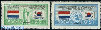 UNO War support, Netherlands 2v